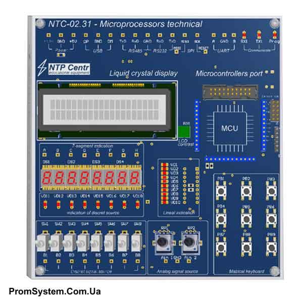 НТЦ-02.31. Мікропроцесорна техніка. Навчально-лабораторний стенд.