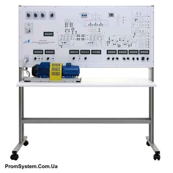 НТЦ-07.05. Основи електроприводу та перетворювальної техніки з МПСУ. Навчально-лабораторний стенд.