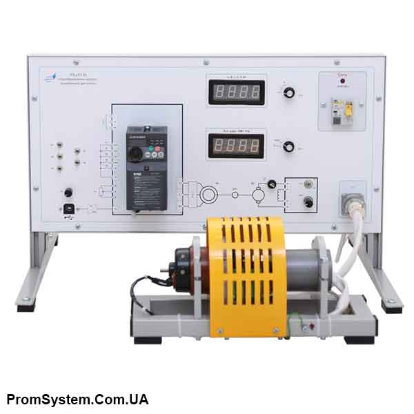 НТЦ-07.31. Перетворювач частоти - асинхронний двигун. Навчально-лабораторний стенд.