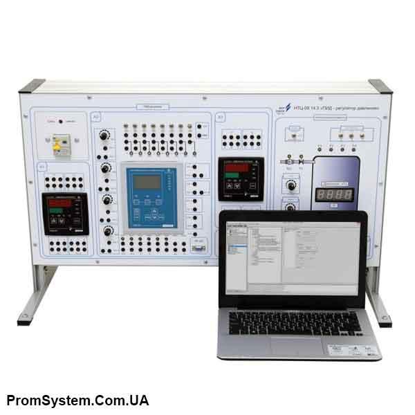 НТЦ-09.14.3. ПІД - регулятор тиску. Навчально-лабораторний стенд.
