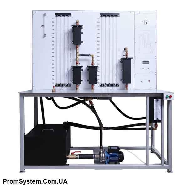 НТЦ-11.70. Гідравлічні характеристики фільтраційного шару грунту. Навчально-лабораторний стенд.