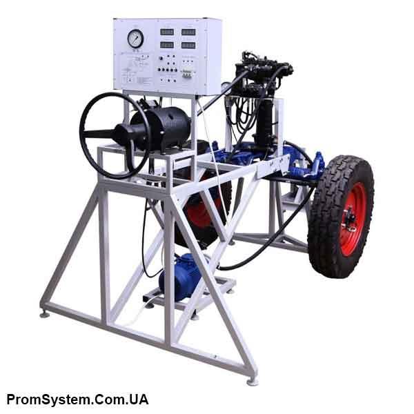 НТЦ-15.39.1. Випробування і діагностування рульового управління трактора з гідропідсилювачем інтегрального типу і гідравлічною системою управління блокуванням диференціалу. Навчально-лабораторний стенд.