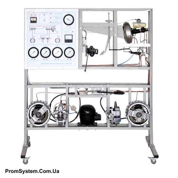 НТЦ-15.41. Гідравлічна гальмівна система. Навчально-лабораторний стенд.