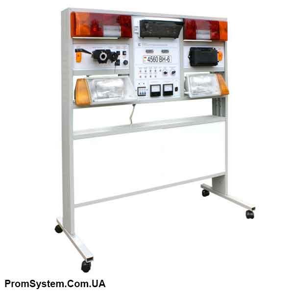 НТЦ-15.43. Система освітлення і світлової сигналізації автомобіля. Навчально-лабораторний стенд.