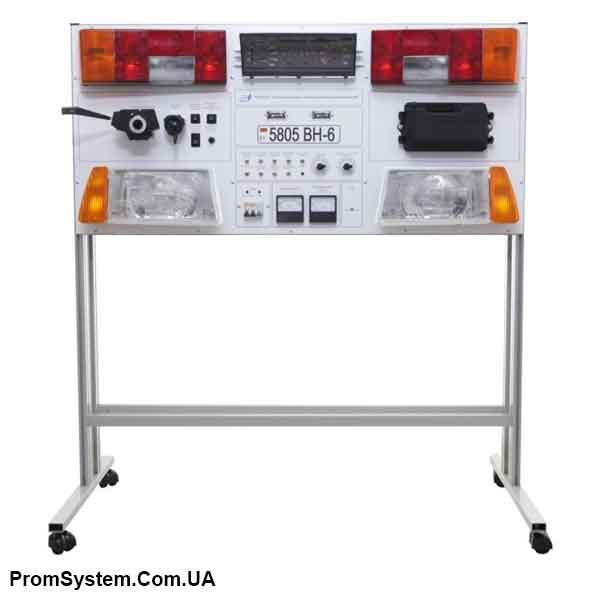НТЦ-15.43.2. Система освітлення і світлової сигналізації автомобіля М1. Навчально-лабораторний стенд.