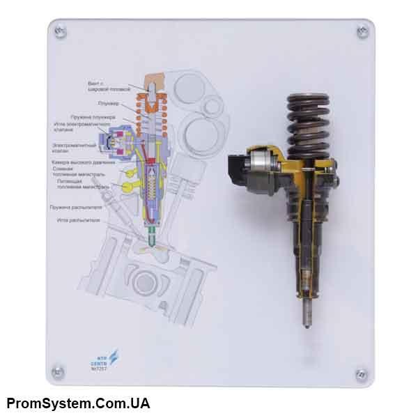 НТЦ-15.61. Розрізна модель насос-форсунки. Навчально-лабораторний стенд.