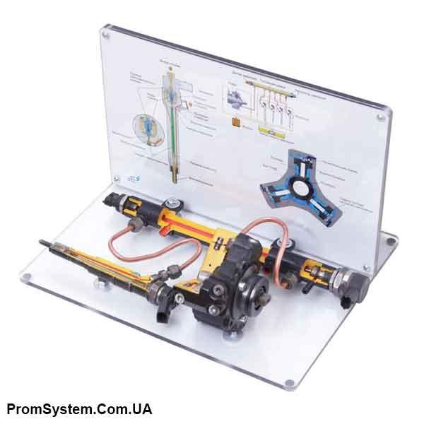 НТЦ-15.99.3. Розрізна модель системи живленя дизельного двигуна типу Common Rail. Навчально-лабораторний стенд.