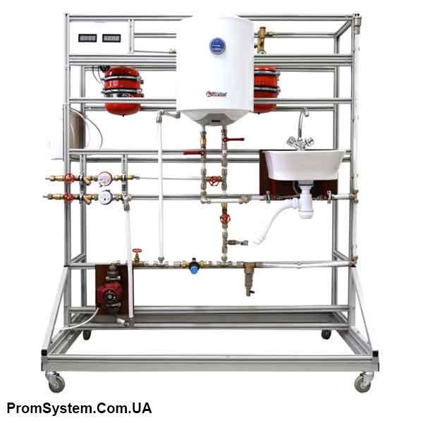 НТЦ-16.47. Водопостачання і водоочищення. Навчально-лабораторний стенд.