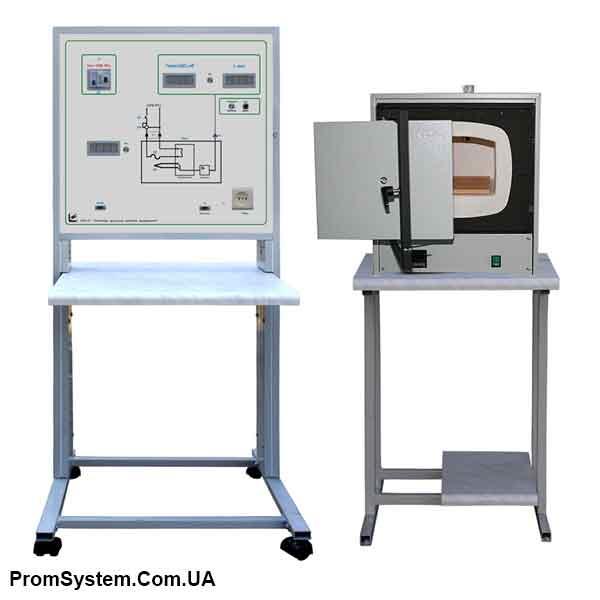 НТЦ-18.54. Дослідження теплових процесів нагріву матеріалів. Навчально-лабораторний стенд.
