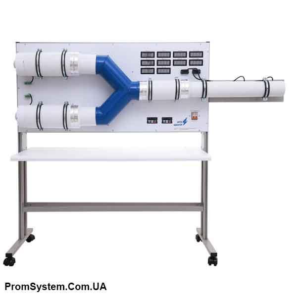 НТЦ-19.83.2. Вивчення універсальної характеристики осьового вентилятора. Навчально-лабораторний стенд.