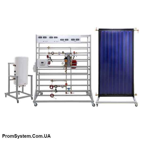 НТЦ-20.83. Енергозберігаючі технології. Сонячна установка з плоским колектором. Навчально-лабораторний стенд.