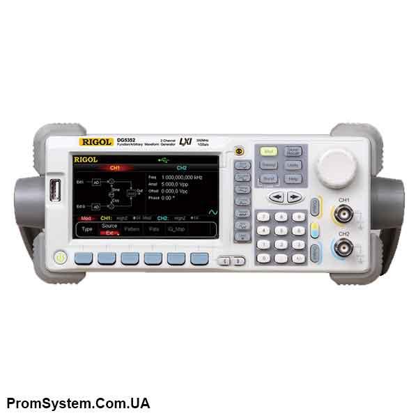 Rigol DG5071 генератор сигналов