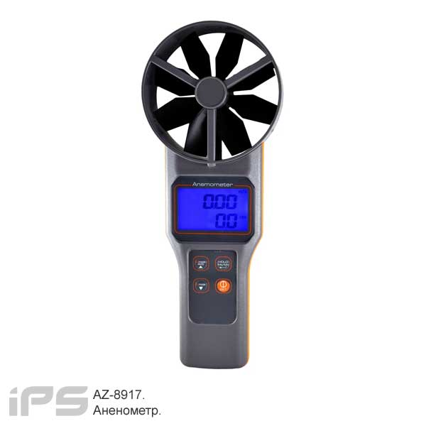Аненометр AZ-8917